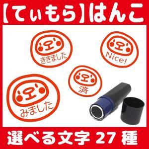 よくできました スタンプ シャチハタの商品一覧 通販 Yahooショッピング