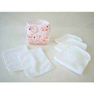 日本製ベビー服 布オムツ&おむつカバーお試しセット 50cm 60cm ピンク てんとう虫柄 布おむつ 1111052w think-b