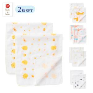 日本製 入浴ガーゼ 選べる5種類 新生児 2枚セット 新生児 赤ちゃん 綿100% 沐浴 お風呂に 1725012|think-b