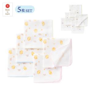 日本製 お買い得 ガーゼハンカチ  5枚セット 選べる2種類 新生児 赤ちゃん 綿100% think-b 17-65052|think-b