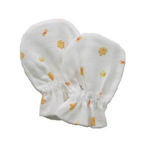 日本製ベビー服 ミトン フライス 年間定番 新生児 出産祝い 出産準備1721023 メール便|think-b