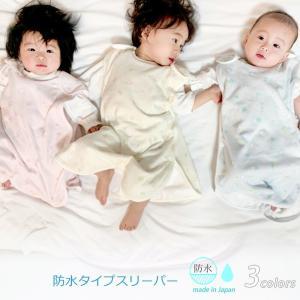 日本製ベビー服 ベビースリーパー 防水機能付き メルヘン柄 オールシーズン素材 防水シーツ おねしょシーツ 1721076 think-b