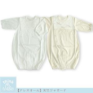 日本製ベビー服 ツーウェイオール 兼用ドレス 夏 天竺ジャガード 50~70cm 2500301|think-b