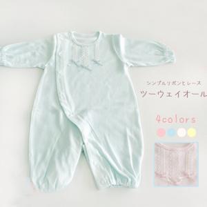 日本製ベビー服 ツーウェイオール スーピマスムース 敏感肌 綿100% 2530131|think-b