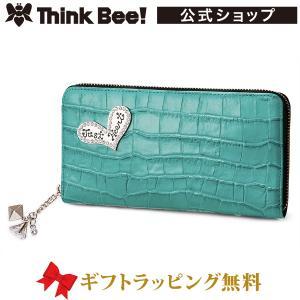 [7月中旬入荷予定]財布 ラウンド財布 ターコイズグリーン レディース シンクビー ビーサファリ 公式の商品画像|ナビ