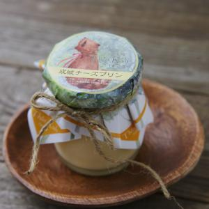 成城チーズプリン thinrah-webstore
