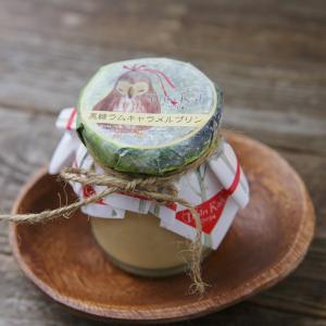 黒糖ラムキャラメルプリン thinrah-webstore
