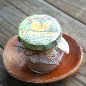 紫芋モンブランプリン thinrah-webstore
