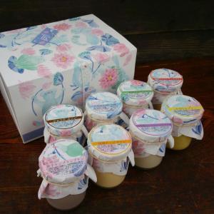 香典返しにおくやみパッケージ 成城プリン全8種類詰め合わせ|thinrah-webstore
