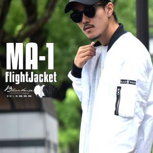 MA-1 ジャケット メンズ フライトジャケット ミリタリージャケット B系 ファッション モード系 ストリート系 ファッション