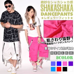 DOP forDancers ディーオーピー ダンスパンツ ハーフダンスパンツ イージーパンツダンス...