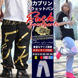 DOP ディーオーピー スウェットパンツ メンズ ロング カジュアル アメカジ B系 ファッション ...