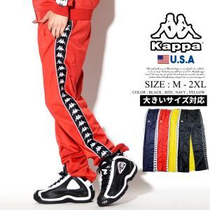 KAPPA カッパ トラックパンツ ジャージ メンズ スリム サイドライン  B系 ファッション ヒ...