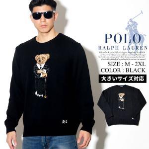 ポロ ラルフローレン Polo Ralph Lauren セーター メンズ ロゴ ゴルフポロベアー ...