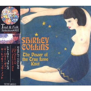 SHIRLEY COLLINS/The Power Of The Ture Love Knot(ザ・パワー・オブ・ザ・トゥルー・ラヴ〜) (1968/4th) (シャーリー・コリンズ/UK)