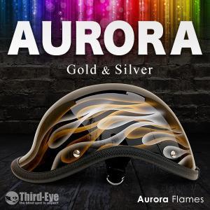 限定 バイク ヘルメット ハーフキャップ AURORA FLAMES ベッカー ゴールド&シルバー thirdeye
