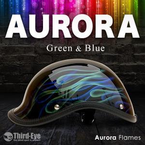 限定 バイク ヘルメット ハーフキャップ AURORA FLAMES ベッカー グリーン&ブルー thirdeye