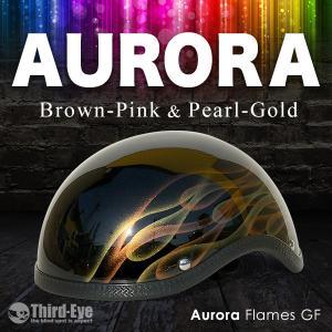 限定5 バイク ヘルメット ハーフキャップ AURORA FLAMES グリフォン ブラウンピン ク&パールゴールド thirdeye