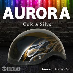 限定5 バイク ヘルメット ハーフキャップ AURORA FLAMES グリフォン ゴールド&シルバー thirdeye