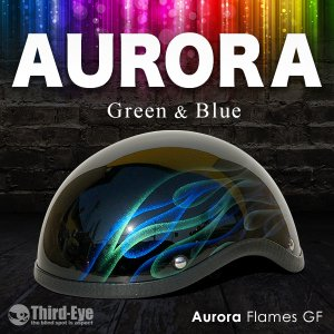 限定5 バイク ヘルメット ハーフキャップ AURORA FLAMES グリフォン グリーン&ブルー thirdeye