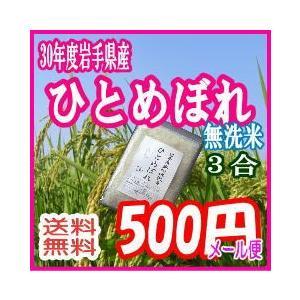 ポイント消化 送料無料 お試し 食品 メール便 500円 無...