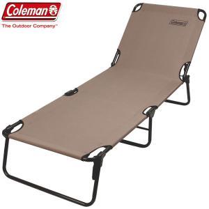 Coleman コールマン フルリクライニング 折りたたみベッド コンバータコット ライトブラウン ...