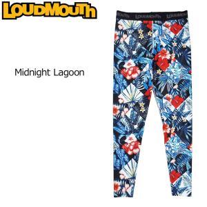 検索用1: Midnight Lagoon ミッドナイト ラグーン 真夜中 湖 植物 葉っぱ 花 ボ...