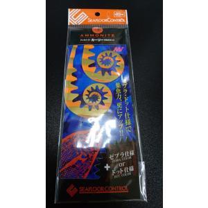 シーフロアコントロール 鯛ラバアンモナイトパーツ カーリーネクタイ #07 ゴールドオレンジゼブラ