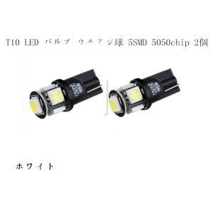 商品紹介 ●状態:新品、未使用。  ●高輝度、拡散型、3chip 5050SMD 5連使用します。 ...