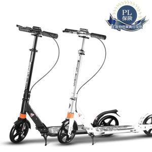 キックボード キックスクーター 8インチ 軽量 黒 白 3段階にて調整 折り畳み式/足踏み式ブレーキ 持ち運び便利なベルト付き 機能充実 子供/大人用 PL保険 2色