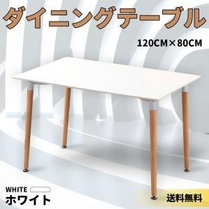 商品詳細 商品名:ダイニングテーブル イームズテーブル カフェテーブル 仕様:組立品です    組立...