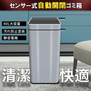 シンプルでスタイリッシュなデザインのセンサー付ゴミ箱。近付くと自動でフタが開き、5-6秒後に自動で閉...