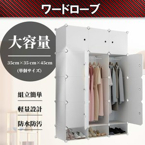 商品サイズ:160x45x105cm 重量:10.1kg 材質:PP樹脂、プラスチック、スチール カ...