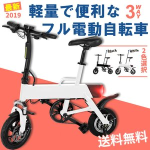 タイヤサイズ:前輪12インチ、後輪10インチ 体重制限:120kg 充電時間:3〜5時間 ギア:3段...