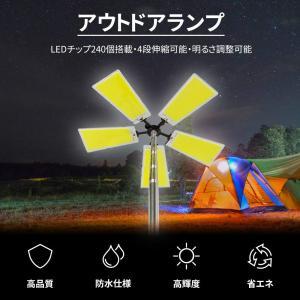 LED投光器 作業灯 ledワークライト 50W 10000LM リモコン操作 調光可能 高輝度 3...