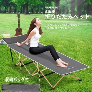 折り畳みベッド キャンプコット アウトドアベッド コット 簡易ベッド シングルベッド アウトドアコッ...