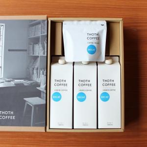 【送料無料】ディカフェ・アイスコーヒーギフト4 お歳暮 内祝い 御祝い などに【リキッドコーヒー ス...