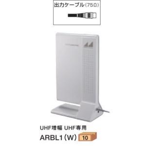 ARBL1(W) 日本アンテナ ブースター付室内アンテナ|three-1