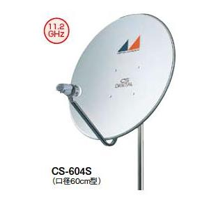 CS-604S 日本アンテナ60cmCSアンテナ スカパー|three-1