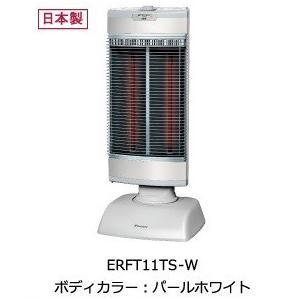 ダイキン セラムヒート遠赤外線暖房機 ERFT11TS-W ...