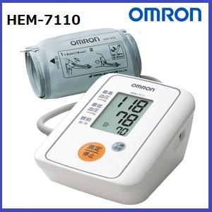 オムロン 上腕式血圧計 OMRON デジタル自動...の商品画像