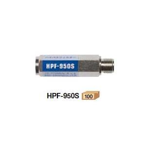 日本アンテナ CS・BSデジタル対応ハイパスフィルターHPF-950S three-1