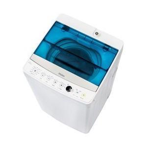 【送料無料地域あり】JW-C55A-W  ハイアール全自動洗濯機 洗濯容量5.5Kg [JWC55A]