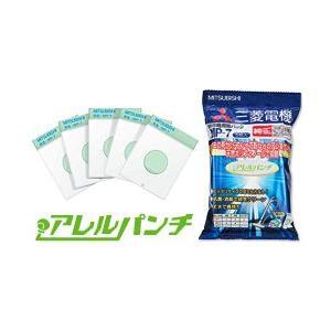 三菱電機 5パックセット アレルパンチ抗菌消臭クリーン補充用紙パックMP-7 three-1