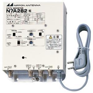 N7A282 日本アンテナ CATVブースター(棟内用)|three-1