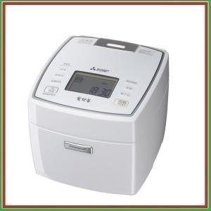 炊飯器 IH 三菱電機 5合 5.5合 NJ-VVA10-W 備長炭 炭炊釜
