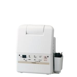 象印 ふとん乾燥機 スマートドライ RF-EA20-WA [RFEA20]