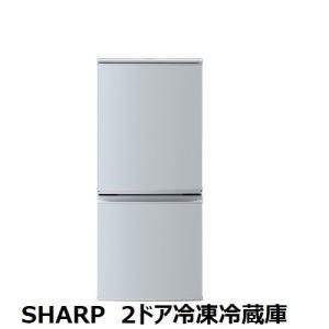 シャープ SJ-D14C-S 2ドア冷凍冷蔵庫 定格内容積1...