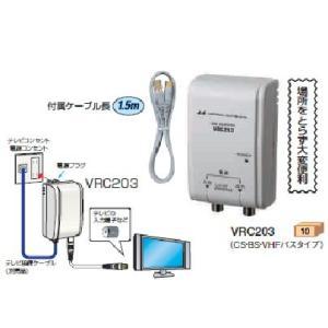 VRC203 日本アンテナ UHFコンセントブースター|three-1