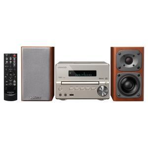今だけ代引手数料無料 XK-330-N[ゴールド]ケンウッドCompact Hi-Fi System[XK330]コンポ three-1